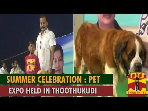 Summer Celebration : Pet Expo held at Thoothukudi - Thanthi TV