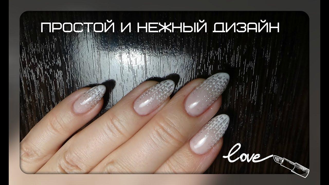 Дизайн на миндаль ногтей фото 2018