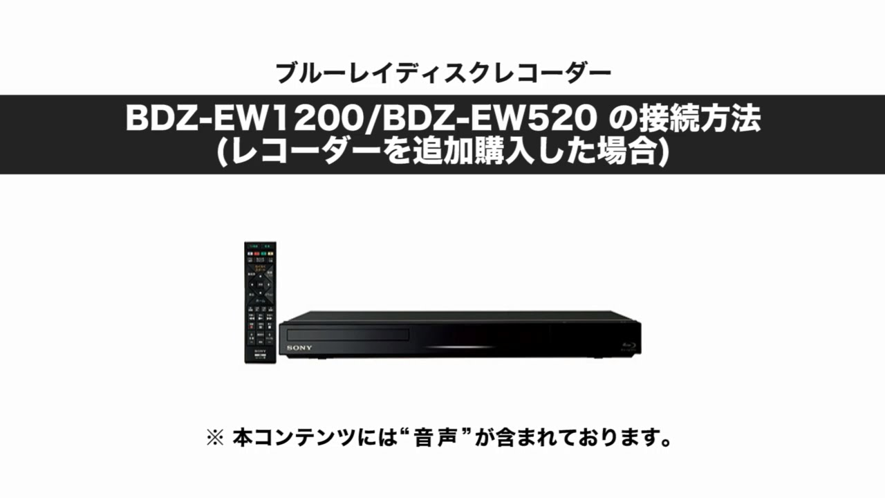 bdz ew1200 youtube