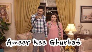 Ameer Ki Ghurbat (Feat. Faiza Saleem) | Mooroo