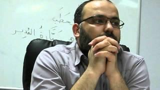 Видео уроки по арабскому. Часть 4.