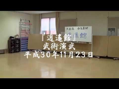 【動画】早良病院 演武
