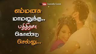 Love Feel Whatsapp Status 💕 Mamanoda Manasu 💕 Whatsapp Tamil Status 💕 Tamil Love Status 💕