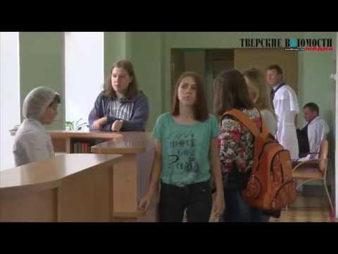 В Тверскую городскую детскую больницу №3 поступила кушетка для колоноскопии