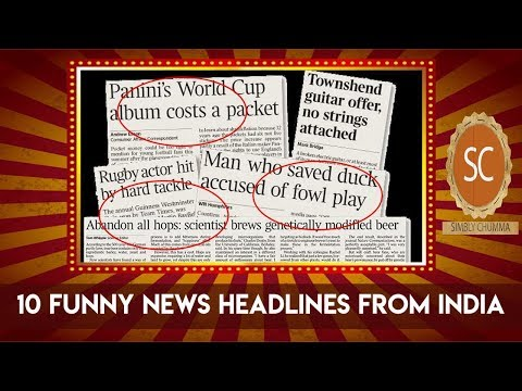 Funny And Ridiculous Real News Headlines from YouTube · Duration:  4 minutes 51 seconds