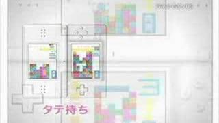 Panel de Pon DS (Planet Puzzle League) Trailer