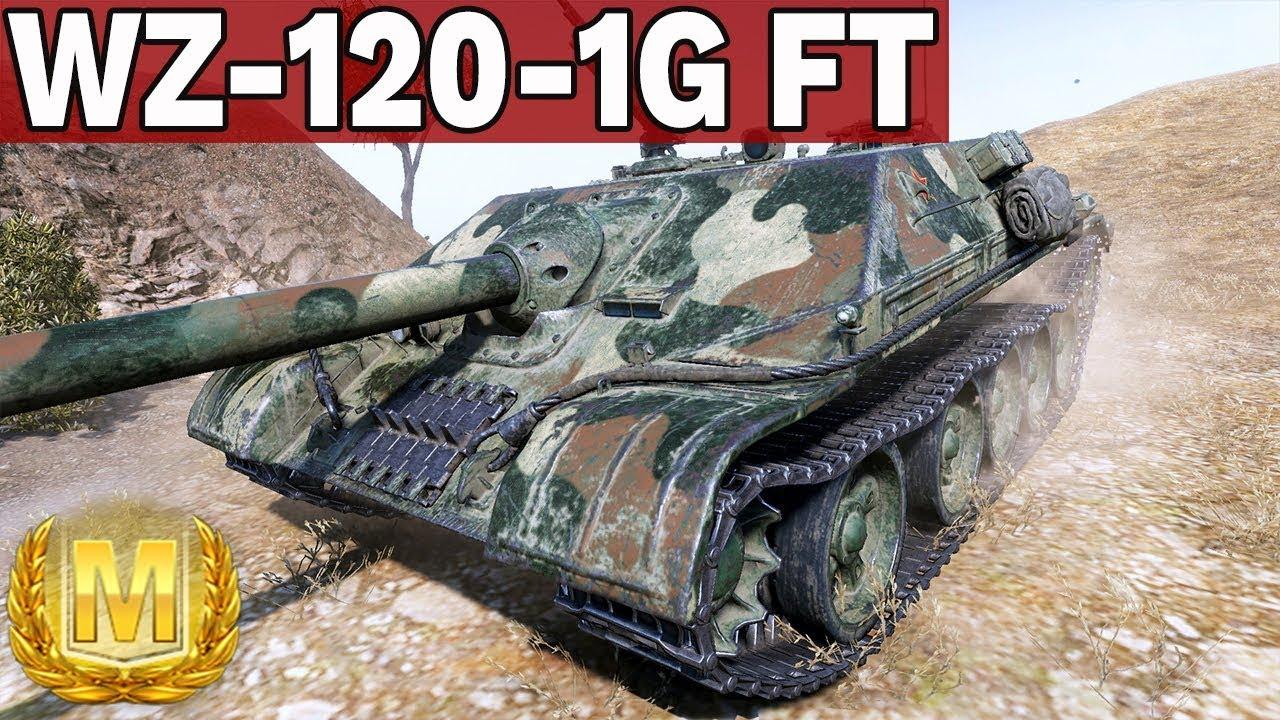 UPRAGNIONY AS PANCERNY – WZ-120-1G FT – World of Tanks