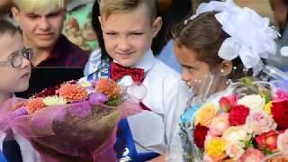 Первый звонок и первый урок - 2018, школа 140, г.Донецк, 1-А класс