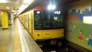 東京メトロ銀座線  東京メトロ1000系 1016F 6両編成  浅草行  溜池山王駅 2番線を発車