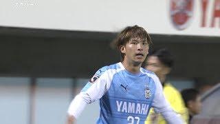 【ハイライト】ジュビロ磐田×松本山雅FC「2019JリーグYBCルヴァンカップGS第5節」