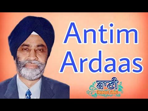 Live-Now-Antim-Ardaas-S-Jasbir-Singh-Gadh-Janakpuri-18-May-2021