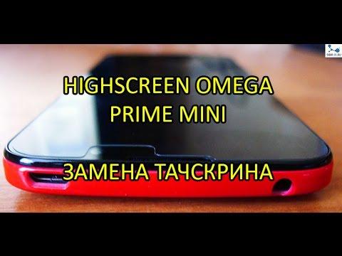 Купить дисплеи с тачскрином (модуль) highscreen с доставкой по москве. Интернет магазин art-gsm запчасти и аксессуары для мобильных устройств. Купить в 1 клик. Дисплеи с тачскрином (модуль) highscreen omega q black (original). Дисплеи с тачскрином (модуль) highscreen omega prime.