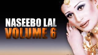 Naseebo Lal   Pyar Bhare Khat Tere High Quality MP3