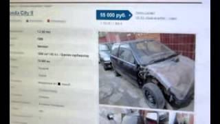 Автомобили и цены в Москве 8(, 2012-12-16T19:54:04.000Z)