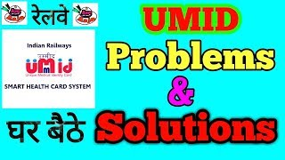 UMID Problems & Solutions | Ummid Documents Upload | umid Registration and Application ||