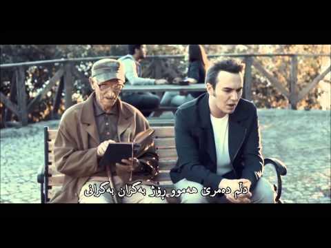 Mustafa Ceceli - Dünyanın Bütün Sabahları - Kurdish Subtitle / Zhernwsi Kurdi Xoshtren Gorani Turki
