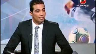 """عم حسين و دعاء """"لقاء الاجيال"""" وصفقات النادى الاهلى"""