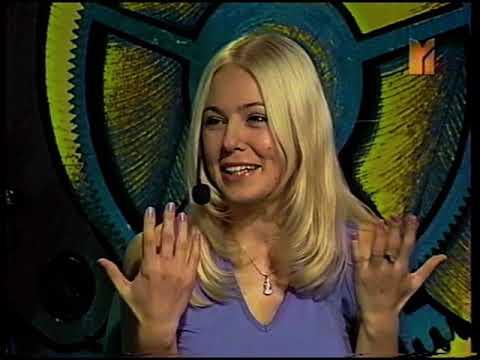 Будь Готов М1 (эфир от 30.08.2001)