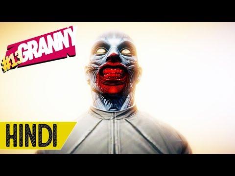 ZOMBIE Ki SHAKAL Walla BHOOT in GTA 5 - #Granny #13 thumbnail