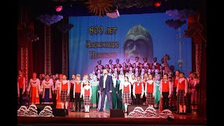 \Земли славянской светлый князь\-театрализованный концерт посвященный 800-летию Александра Невского