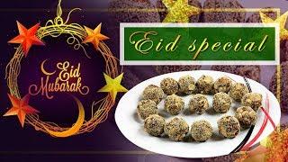 Eid Special  Dry fruit Laddu | Sugar free laddu | Healthy Recipes  | Delicious Food