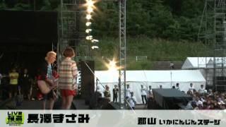 LIVE福島 風とロック 長澤まさみ 長澤まさみ 検索動画 30