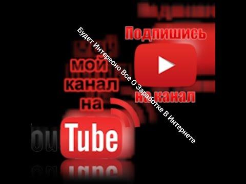 КАК ЗАРАБОТАТЬ ДЕНЬГИ НА ТЕЛЕФОНЕ?   ЛУЧШЕЕ ПРИЛОЖЕНИЕ ДЛЯ ЗАРАБОТКА ДЕНЕГ НА ТЕЛЕФОНЕ !!!из YouTube · Длительность: 3 мин4 с  · Просмотров: 104 · отправлено: 17-12-2017 · кем отправлено: WetCake