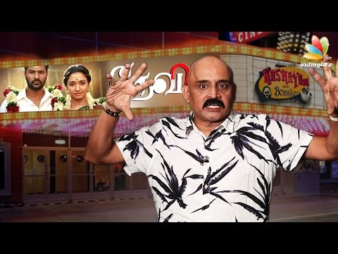 Devi Movie Review | Kashayam with Bosskey...