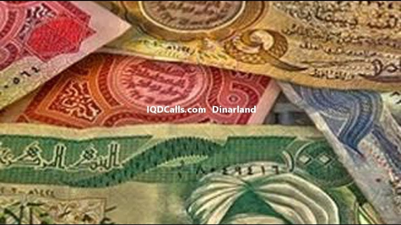 Currency Reset Iraq Dinar Vnd