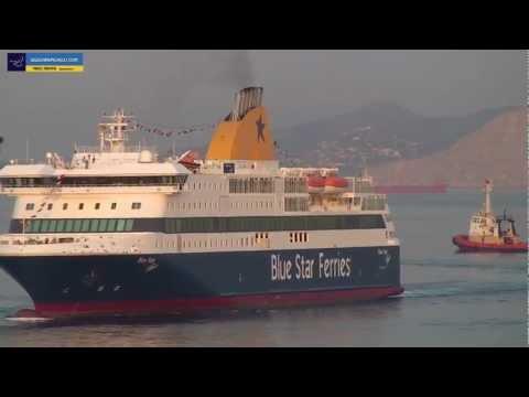 Blue Star Patmos - Παρθενική αφιξη στον Πειραιά