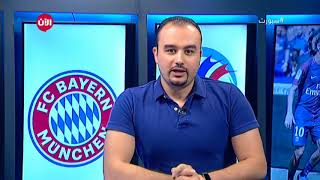 #سبورت | مباريات مثيرة في دوري أبطال أوروبا