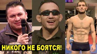 Тренер Хабиба о Фергюсоне/Это будет невероятно/Конор МакГрегор на UFC 246