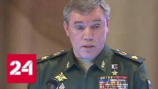 Запад взялся за неугодные страны, Россия защитит свои интересы - Россия 24