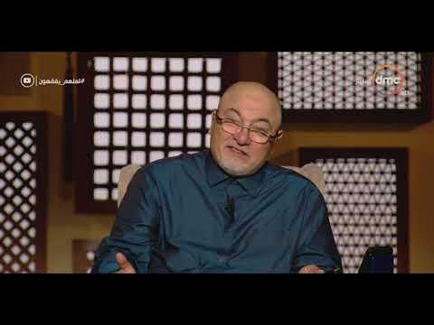 لعلهم يفقهون - الشيخ خالد الجندي: شهر رمضان المبارك له عُملة خاصة لكسب الأجر