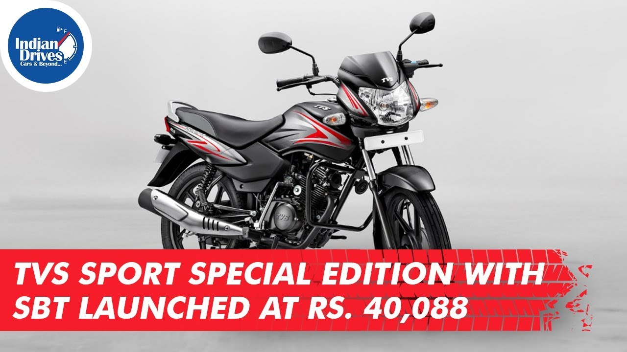 Tvs Sport Special Edition With Sbt Launched At Rs 40 088 Youtube