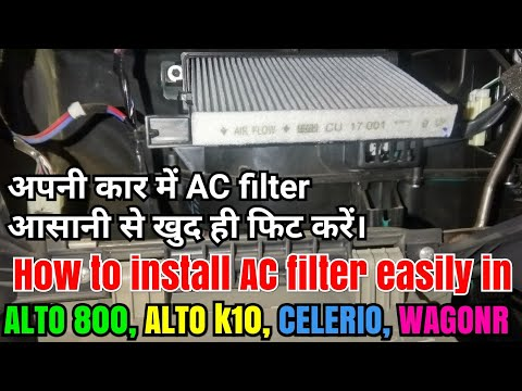 how to install cabin (ac) filter easily in alto k10, alto 800, celerio and wagonr