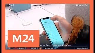 Старт продаж iPhone X в России. ВИДЕО(, 2017-11-03T09:06:31.000Z)