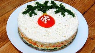 """Праздничный слоеный #САЛАТ""""НОВОГОДНИЙ"""" очень Вкусный   #Рецепт"""