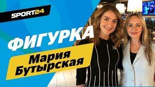 Туктамышеву засудили в США, четверной лутц Щербаковой. Итоги Skate America/Мария Бутырская в ФИГУРКЕ