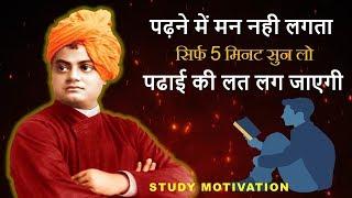 Gambar cover Best powerful motivational video in hindi inspirational speech - Gurukul Gyan