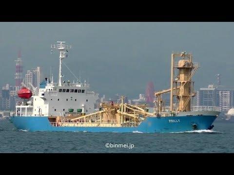 PRILLY - PT Pelayaran Andalas Bahtera Baruna cement carrier
