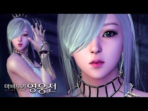 Mabinogi Heroes (Vindictus) - Arisha Whip Live Server - New Skill - Armor Showcase - PC - F2P - KR