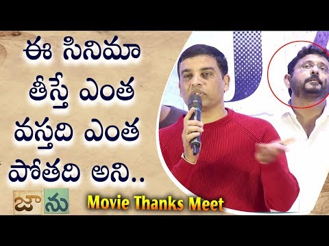 Dil Raju Speech At Jaanu Movie Thank You Meet  I Sliver Screen