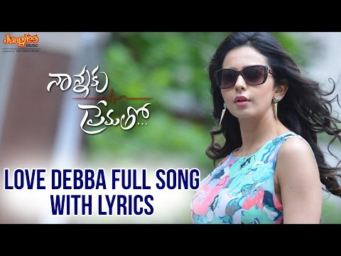 Love Debba Full Song With Lyrics II...
