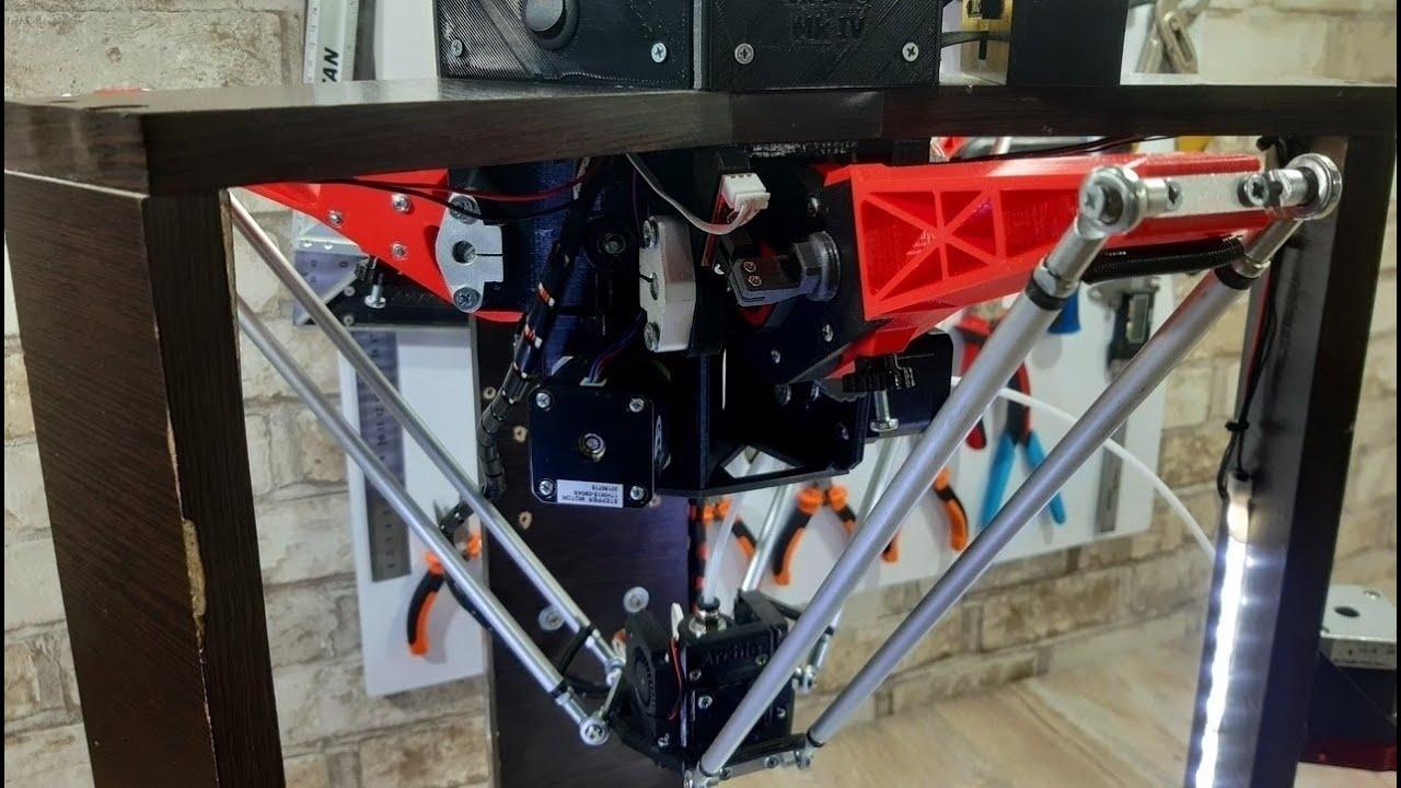 Archie Mk 4. Дельта - робот 3D принтер. Часть 6