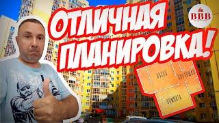 Успейте купить хорошую однокомнатную квартиру в Воронеже!