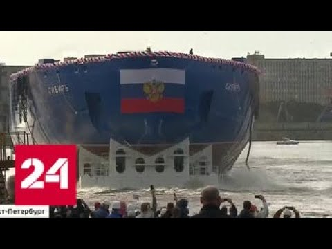 Ледокол 'Сибирь' поразил