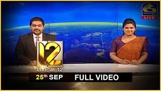 Live at 12 News – 2020.09.25 Thumbnail