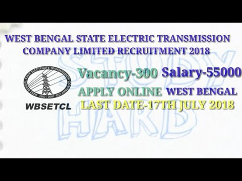 Company Official Job WB | west bengal electric form