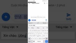 Dịch tự động tất cả các ngôn ngữ chỉ với bàn phím tiếng Hàn | Con Thỏ KR Official
